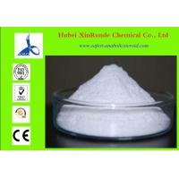 Buy cheap Pharmaceutical Raw Chemical Vardenafil Dihydrochloride Salt Powder 224788-34-5 from wholesalers