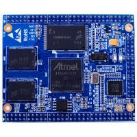 Buy cheap Atmel SAMA5D35 CPU Board,Support Two Ethernet and 7 Serial Port from wholesalers