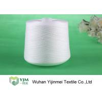 Buy cheap Good Color Fastness 100% Polyester Spun Yarn Sewing Thread On Plastic Tube / Paper Core product