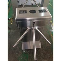 Buy cheap #400 brushed treatment SUS304 Waist High Semi Automatic electronic tripod turnstile gate product