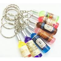 Buy cheap beer bottle metal keychain product