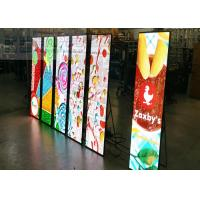 Buy cheap Full Color HD Digital Screen Advertising Stands P2.571 1R1G1B SMD1515 from wholesalers