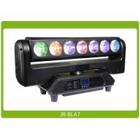 Buy cheap 7 Pixels Blade Beam Infinite Rotating Moving Head Affordable Lighting Equipment from wholesalers