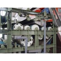 Buy cheap FDYL-650 Rotary Sludge Dewatering Belt Filter Press from wholesalers