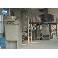 Buy cheap Special Fabric Filter Pulse Dust Collector High Dust Collection Efficiency from wholesalers