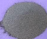 Buy cheap Boron carbide Black Diamond Carbonado from wholesalers