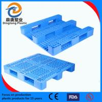 Buy cheap Hot sale plastic pallet with one or two sides from wholesalers