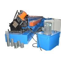 Buy cheap Chain Drive Galvanized Steel Plate Rolling Machine 8 Tons For Storage Rack from wholesalers
