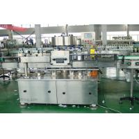 Buy cheap Square Jar / Oil Bottle Double Side Sticker Labeling Machine Fully Automatic from wholesalers
