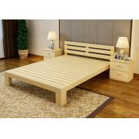 Buy cheap Economic Family Oak Double Bed Frame , Solid Cherry Full Size Wood Bed Frame from wholesalers