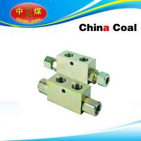 Buy cheap FDS125/40 Reversible lock application product