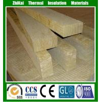 Buy cheap Waterproof Rockwool Cubes from wholesalers