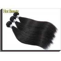 Buy cheap 100% Straight Remy Human Hair Bundles / Natural Cuticle Aligned Hair from wholesalers