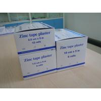 Buy cheap Zinc Oxide tape from wholesalers