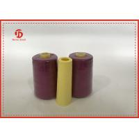 Buy cheap 100% Spun Polyester Sewing Thread 30/2 , High Tenacity Polyester Yarn from wholesalers