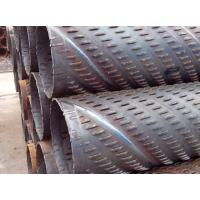Buy cheap water well bridge slotted screen pipe from wholesalers