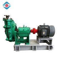 Buy cheap Customized Heavy Duty Horizontal Split Case Slurry Pump for Mining Sand Gravel Dredging from wholesalers