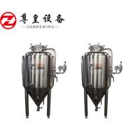 Buy cheap Stainless Steel Kettle Beer Fermentation Tank System Making Machine 100L 200L from wholesalers