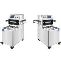 Buy cheap Multifunction Vacuum Packaging Machine For Fresh Fruits And Vegetables from wholesalers
