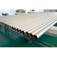 Buy cheap Corrosion Preventive Seamless Titanium Tubing 18m For Seawater Desalination from wholesalers