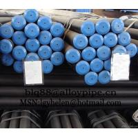 Buy cheap ASTM A213 t9 pipes/alloy pipe/ seamless alloy pipe/ seamless steel pipe/Tube from wholesalers