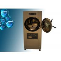 Buy cheap High Pressure Horizontal Cylinder Steam Autoclave With Manual Door And Steam Generator from wholesalers