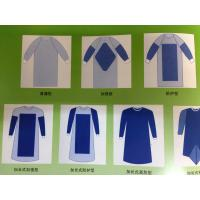 Buy cheap Raglan Sleeves Disposable Surgical Gowns Anti - Static For Hospital from wholesalers