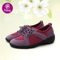Buy cheap Pansy Comfort Shoes Super Light Antibacterial Casual Shoes from wholesalers