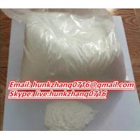 Buy cheap Factory supply Best price Phenylpropionate Tpp 99% Testosterone Anabolic Steroid CAS 1255-49-8 from wholesalers