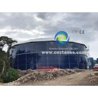 Buy cheap Glass Fused to Steel , Anaerobic Digester Tank for BioEnergy Storage Solutions from wholesalers