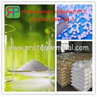 Buy cheap Hydroxypropyl cellulose as low release agent in tabletting from Chinese manufacuturer from wholesalers