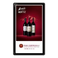 """Buy cheap 18.5"""" Wall-Mounted LCD Ad Player from wholesalers"""