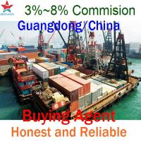 Buy cheap Best professional Guangzhou buying agent,purchasing agent,sourcing agent from wholesalers