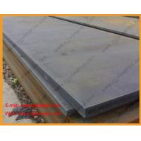 Buy cheap Hot Rolled Marine KR Grade E CCS Grade B Steel Plate For Shipbuilding from wholesalers