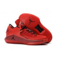 Buy cheap Wholesale Jordan Men's Shoes,Cheap Air Jordan XXXII Low Basketball Shoes from China from wholesalers