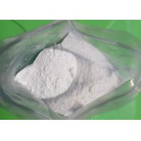 Buy cheap 99% Purity Anti Estrogen Steroids Exemestane Aromasin Powder CAS 107868 30 4 from wholesalers