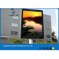 Buy cheap Commercial Street Light Poles Outdoor Led Advertising Screens 3G WIFI Control P4 Waterproof from wholesalers