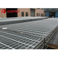 Buy cheap Mild Steel Platform Steel Grating Hot Dipped Galvanized Bar Grating 25mm X 5mm from wholesalers