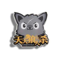 Buy cheap Cartoon Wolf Epoxy Metal Promotional Fridge Magnets As Souvenir Items from wholesalers