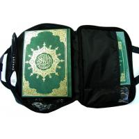 Buy cheap Hot sale Quran Read Pen QA6080, Storing and playing MP3 files from wholesalers