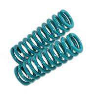 Buy cheap High Quality Front Custom 4x4 Offroad Coil Springs for Toyota Prado GRJ150 from wholesalers