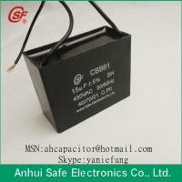 Buy cheap Ceilling Fan Capacitor CBB61 from wholesalers