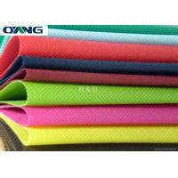 Buy cheap Non Toxic Polypropylene Spunbond Nonwoven Fabric For Home Textile / Hospital from wholesalers