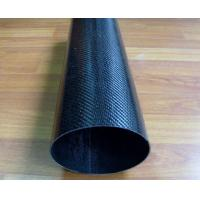 Buy cheap Oval & ellipse& elliptical Shape carbon fiber tube from wholesalers