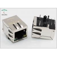 Buy cheap 8P8C RJ45 Female Jack With 100M / 1000M Base -T Magnetics For LAN Adapter / Switches product