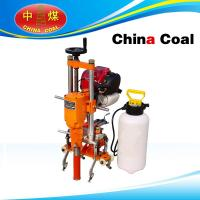 Buy cheap CRD -36 Internal Combustion Rail Drilling Machine product