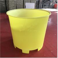 Buy cheap CM1000 large roto molded plastic container with load leveler for laundry applications. product