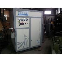Buy cheap Nitrogen Food Storage Equipment For Fruits / Vegetables Fresh Modified Atmosphere Packing from wholesalers
