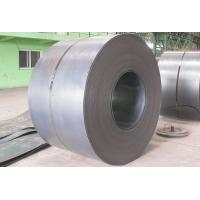 Buy cheap High Quality Cheap Price SPHC Hot Rolled Steel Coil Manufactured in China from wholesalers