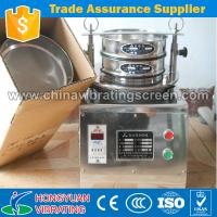 Buy cheap China cement test vibrating sieve shaker for sale from wholesalers